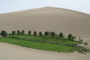西安去甘肃敦煌、莫高窟、鸣沙山、月牙泉、嘉峪关双卧五日游