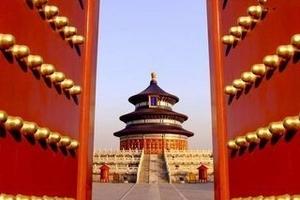 太原到北京旅游报价【北京全景无自费汽车四日游】