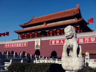 太原到北京旅游线路_【乐享北京双高铁四日游】纯玩_北京旅游团