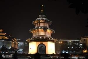南昌到南京扬州旅游,南京、扬州休闲双卧四日游