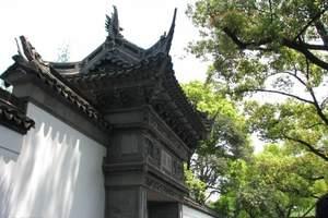 北京去乌镇 西塘跟团旅游多少钱费用:华东乌镇 西塘双高5日游