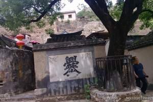 北京周边游 爨底下村双汽一日游