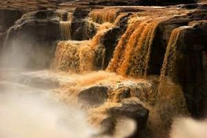 太原到壶口瀑布的旅游团_壶口瀑布、洪洞大槐树、王家大院两日游