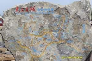 两日游旅游景点排行 烟台出发到沂水天上王城两日游 周末去哪玩