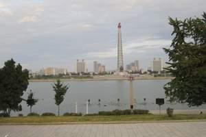 郑州到朝鲜平壤、开城板门店、妙香山、南浦双卧8日【北京起】