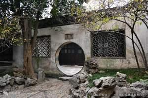 扬州汪氏小苑
