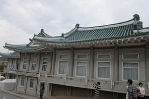 沈阳去朝鲜旅游多少钱|沈阳去朝鲜双飞5日游|朝鲜旅游报价|