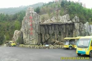 南江CS野战一日游 贵阳去南江大峡谷旅游 贵州海外旅游公司