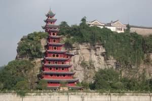 长江三峡游轮旅游怎么报名 重庆到宜昌蓝鲸号豪华船单程四日游