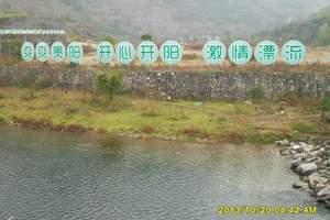 贵阳到南江大峡谷漂流二日游