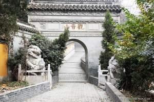 扬州观音山