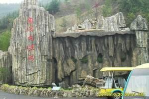 贵阳漂流 南江大峡谷漂流一日游