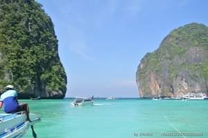 环游泰国 新疆到泰国曼谷芭提雅金沙岛8日 全程0自费2晚国五