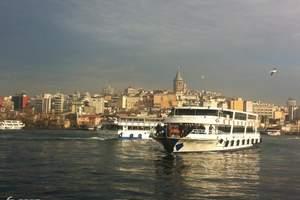 西安到土耳其旅游攻略 西安去土耳其旅游价格 土耳其10日游