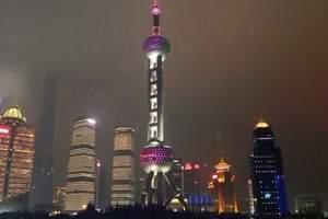 北京到杭州西湖旅游必去的地方、景点推荐 茅盾故居高飞五日游