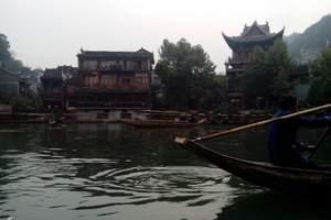 北京去黄果树瀑布、梵净山、凤凰古城双飞5日精品游