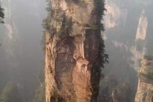 北京旅游到张家界游览观光《阿凡达》仙境  VIP 双卧6日游