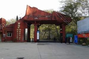 武汉周边适合老年人游玩的 江夏龙泉山风景区、中山舰一日游