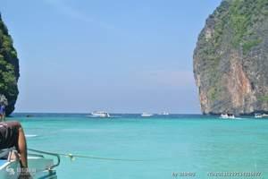 泰国【普吉岛】双飞8日游  长春直飞普吉包机  5A亲子团
