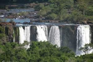 北京到巴西旅游线路、阿根廷、布宜、圣保罗13天休闲深度游QR