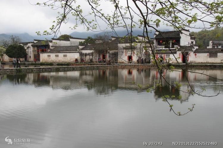 壁纸 风景 古镇 建筑 旅游 摄影 桌面 750_500