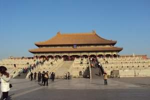 石家庄到老北京赶庙会二日游 石家庄到北京二日游