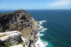 南非开普敦、太阳城、花园大道10日游-野性猎奇-休闲娱乐