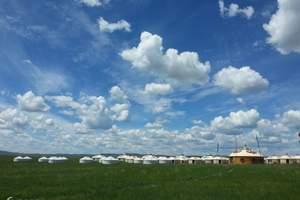 内蒙古2日游——呼和浩特、昭君墓、大召寺、希拉穆仁草原二日游
