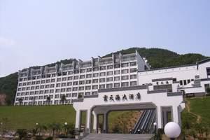 新丰云天海温泉度假村会议二日游|云天海温泉酒店预定