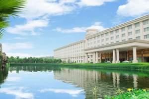 肇庆会议|肇庆奥威斯酒店商务会议二日游,奥威斯酒店预定
