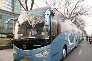 博山到济南国际机场时刻表 淄博博山到济南遥墙国际机场旅游巴士