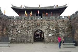 公司旅游 深圳大鹏古城、西冲烧烤、CS野战、杨梅坑单车一日游