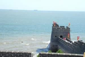郑州到山东北戴河/山海关/南戴河双卧5日游-疯狂海洋