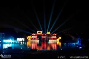 《春江花月夜·唯美扬州》