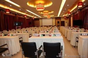 佛山祈福仙湖酒店商务会议度假二天游|订房、自由行、自驾车