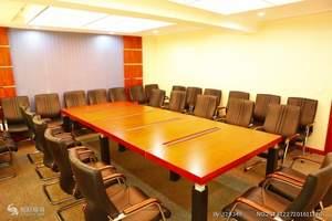 商务会议策划中心