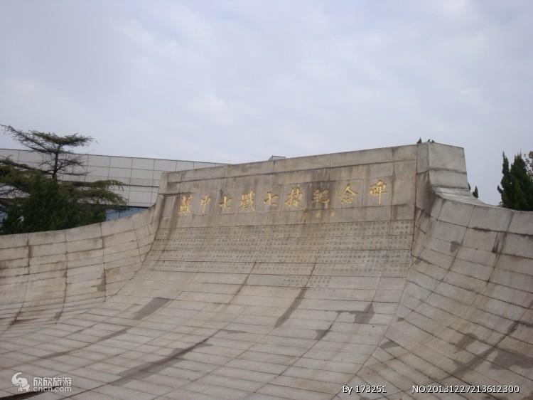 江苏     海安县       苏中七战七捷纪念碑(纪念馆) - 海阔山遥 - .
