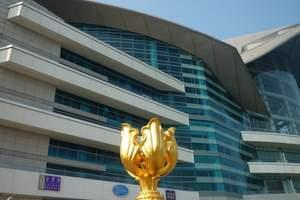 淄博赴港澳通行证团队旅游签费用 香港澳门通行证办理