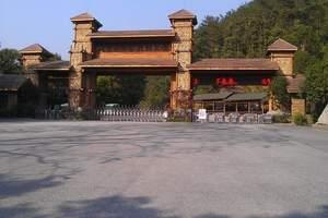 贺州温泉、姑婆山、玉石林、黄姚古镇自驾车两日游