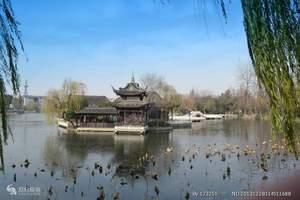 扬州荷花池公园