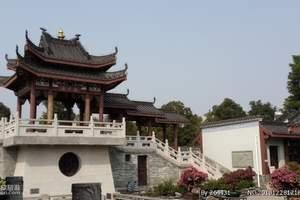 惠州丰渚园、惠州西湖、哈斯塔特小镇一天游【单团单议】