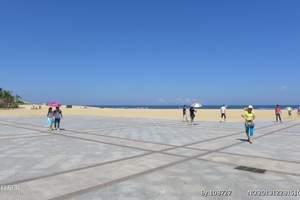 闸坡三天游 闸坡自由行三日游 广州到阳江旅游团