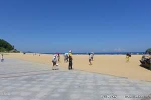 旅行社跟团闸坡自由行三日到海陵岛汽车票广州阳江报团三天游