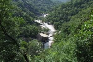郑州出发至鹳河漂流+老界岭两日(老界岭在哪里,有什么好玩的)