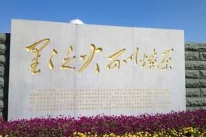 古田旅游区
