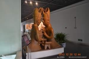 长沙市简牍博物馆