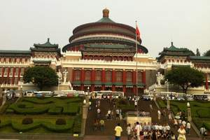 邯郸出发到重庆、长江三峡、宜昌双卧7日游(散客)