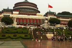 重庆市区一日游_重庆一日游路线_重庆市内一日游景点渝之旅推荐