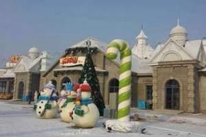 """滑着雪,唱着歌,热高乐园""""冰雪欢乐世界""""快乐无限一日游团购"""