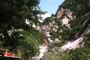 白石山、十瀑峡、拒马源二日游多少钱 (石家庄出发)